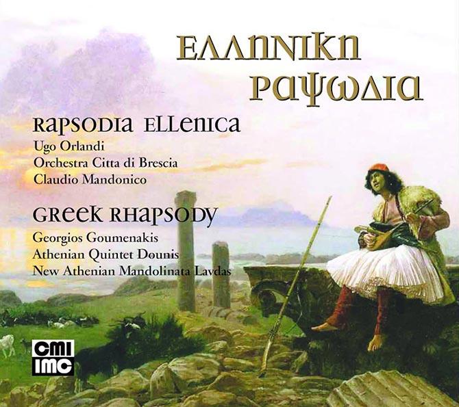 Athenian Mandolinata - Greek Rhapsody