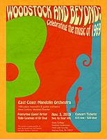 Click image for larger version.  Name:concert poster jpeg.jpg Views:56 Size:484.6 KB ID:180322