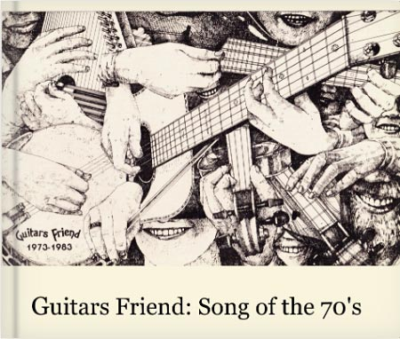 The Guitars Friend