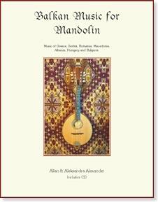Allan & Aleksandra Alexander - Balkan Music For Mandolin
