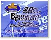 Four Corner States Bluegrass Festival
