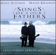 Songs Of Our Fathers - Andy Statman and David Grisman, from 1995. Click to purchase.